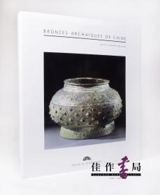 Bronzes Archaiques De Chine 吉美博物馆藏中国古代青铜器