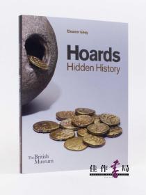 Hoards: hidden history 宝藏