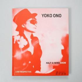 Yoko Ono: Half-A-Wind Show 小野洋子:半袭风云(回顾展)
