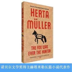 现货英文原版赫塔米勒狐狸那时已是猎人The Fox Was Ever the Hunter诺贝尔文学奖获奖作者长篇小说