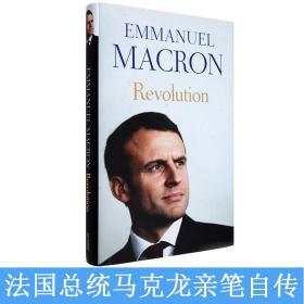 现货英文原版法国的变革Revolution Emmanuel Macron马克龙传