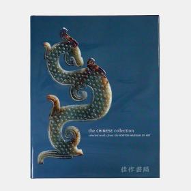The Chinese Collection 美国诺顿博物馆藏中国艺术