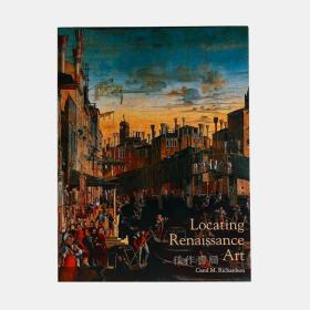 Locating Renaissance Art 定位文艺复兴艺术