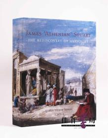 "James ""Athenian"" Stuart 詹姆斯·""雅典人""·斯图尔特"