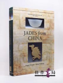 Jades from China 中国玉器