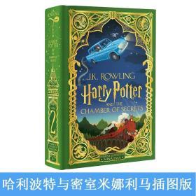 预售英文版哈利波特与密室米娜利马版Harry Potter MinaLima