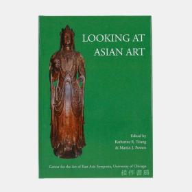 Looking at Asian Art 芝加哥大学研讨会文集 蒋人和 包华石 主编