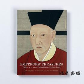 Emperors' Treasures: Chinese Art from the National Palace Mu