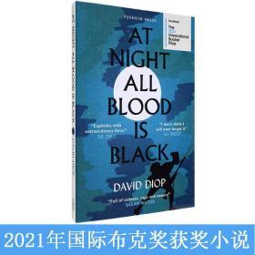 现货At Night All Blood Is Black灵魂兄弟国际布克奖获奖小说