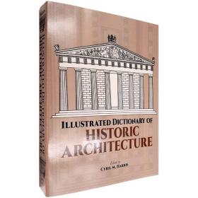 Illustrated Dictionary of Historic Architecture历史建筑插图