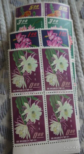 特29花卉(53年版) 4方 中上品 YD2108-1