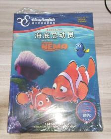 迪士尼英语家庭版 迪士尼双语小影院:海底总动员、超人总动员、玩具总动员、机器人总动员、赛车总动员、飞屋环游记(6本合售)