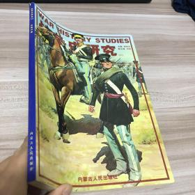 战争史研究(二)总第43册