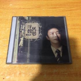 费玉清 浮声旧梦 2CD