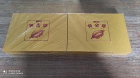 大金圆黄金叶香烟盒(外包装盒)【一对合售】