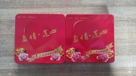 泰山(真情·莲心)香烟盒(外包装盒)【一对合售】