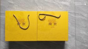 南京(雨花石)香烟外包装盒【一对】
