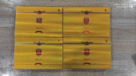 泰山将军.烟盒【金色】【4个合售】
