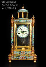 珍藏鎏金镶宝石珐琅钟表