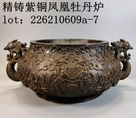 精铸紫铜凤凰牡丹炉