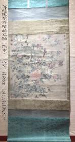 蒋廷锡款花卉精品立轴(绢本)
