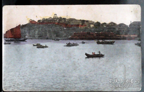 0245 山东 烟台港 清末手彩老明信片