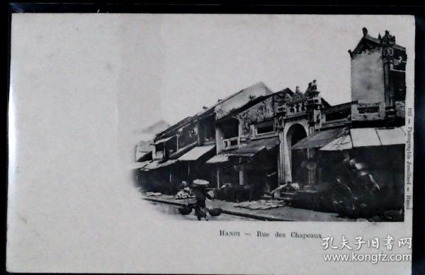 0240 越南河内老建筑明信片两枚 清末老明信片