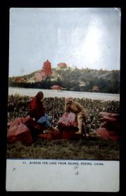 0278 北京颐和园远眺 1911年实寄 清末老明信片 美国芝加哥发行