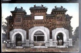 0249 北京国子监牌楼 清末老明信片 上海Kingshill发行