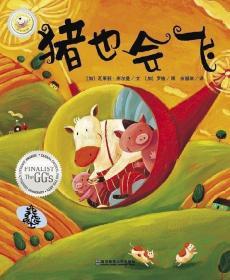 快乐旅程:交互式幼儿阅读指导