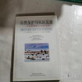 特价1元 农民致富100问丛书 此书很多类别不一一传图,有需要请冲咨询店员