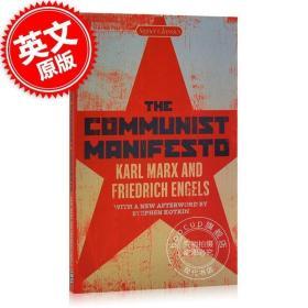 共产党宣言 英文原版 COMMUNIST MANIFESTO 马克思主义基本原理概