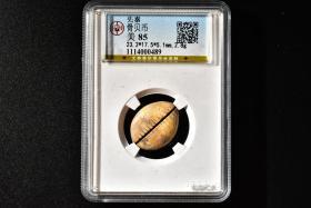 (丁3616)公博评级 骨贝币 一枚 美85 先秦 23.2*17.5*5.1mm,2.8g