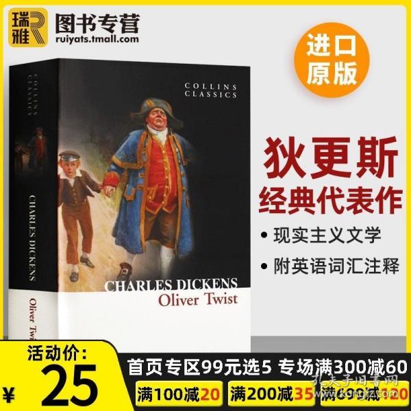 OliverTwist(CollinsClassics)[雾都孤儿(柯林斯经典)]
