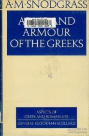 Arms And Armour Of The Greeks