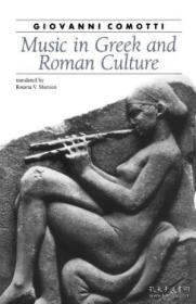 Music In Greek And Roman Culture