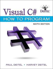 Visual C#如何编程(Deitel系列)