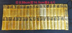 旧藏老书法雕刻《孙子兵法》上下两卷,选料上乘 整料雕刻 图案清晰,包浆浑厚自然 品相完好