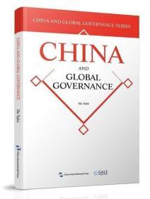 全球治理的中国方案(英)全球治理的中国方案丛书