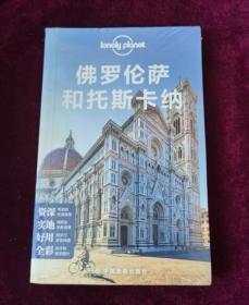 正版塑封 孤独星球Lonely Planet国际旅行指南系列:佛罗伦萨和托斯卡纳