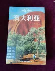 正版塑封 孤独星球Lonely Planet国际指南系列:澳大利亚(第二版)