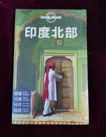 正版塑封 Lonely Planet旅行指南系列:印度北部