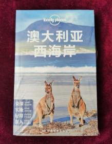 孤独星球Lonely Planet国际指南系列:澳大利亚西海岸