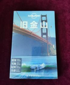 正版塑封 Lonely Planet旅行指南系列:旧金山