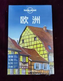 正版塑封 孤独星球Lonely Planet国际指南系列:欧洲