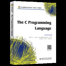 TheCProgrammingLanguage(C语言程序设计)(高职)