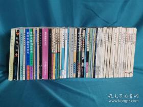【桥牌书54种不同合售】书名品相详见图片 好品如图