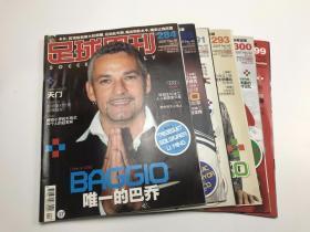 足球周刊 2007年总第284 288 293 300 299 5本合售