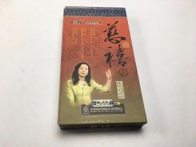 慈禧 上 DVD珍藏版 6张盘