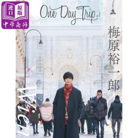 梅原裕一郎 一日旅行 vol.1 日文原版 One Day Trip Vol.1 小林裕和 写真集【原版】